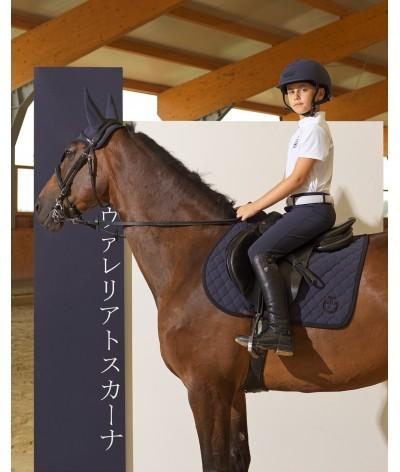 Cavalleria Toscana Circular Quilted Jumping Saddle Pad 0.3